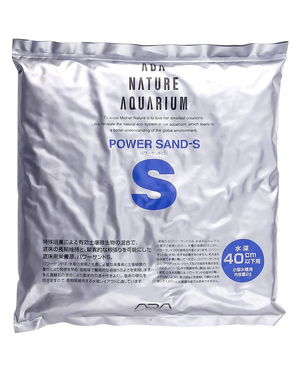 how to use ada power sand