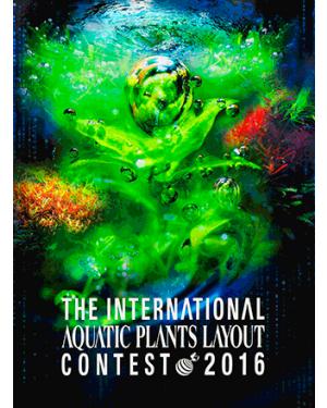 Libro de acuariofilia iaplc concursos ada