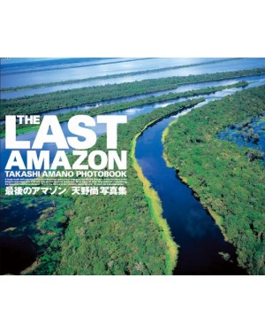 ADA The Last Amazon Edición Japonesa