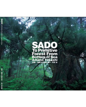 Libro acuariofilia SADO - To Primitive Forest from Bottom of Sea